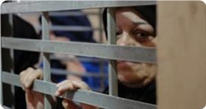 """Палестинка пришла в """"израильскую"""" тюрьму навестить сына и была... арестована"""