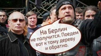 Бюджетные деньги «Ночных Волков»: в этой косметичке грантов на 56 млн руб