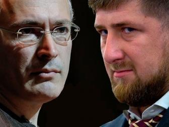Ходорковский атакует Кадырова