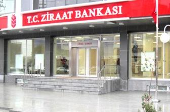 Первый исламский филиал турецкого госбанка открыт в Стамбуле