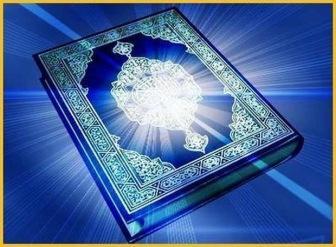 Cпособ выучить Коран наизусть