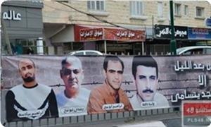 Итак, голодают в застенках сионизма уже четыре узника
