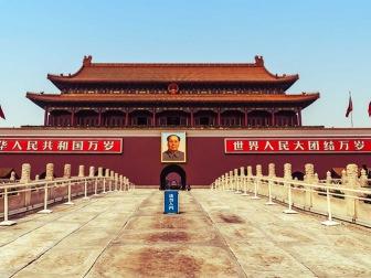 Рамадан в Китае вновь оказался под запретом