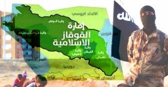 Кавказ объявлен вилаятом Исламского государства