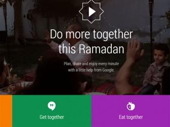 Google запустил приложение «Мой компаньон в Рамадан»