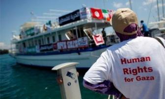 Пробить брешь молчания вокруг блокады Газы