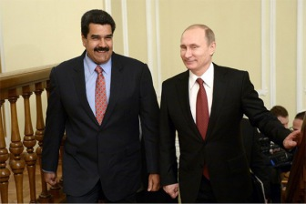 Друг России Венесуэла, сообщила всему миру что ГайанаНАШ