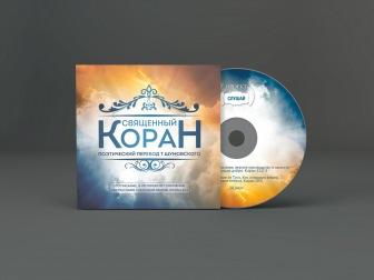 Закажи CD для себя и своих близких!