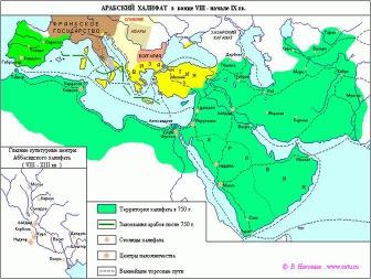 Распад исламского мира…продолжается