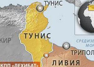 """Тунис начал возводить стену на границе с Ливией против """"Исламского государства"""""""