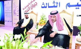 Саудовский принц Файсал бин Салман инициировал строительство в Медине домов для сирот
