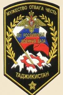 Российские военные оскорбили жителей Таджикистана