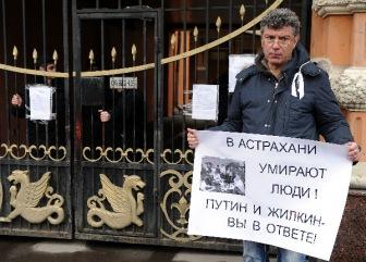 """""""Исламский след"""" в убийстве Немцова анулирован"""