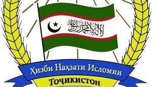 В Таджикистане закрыли офис Исламской партии