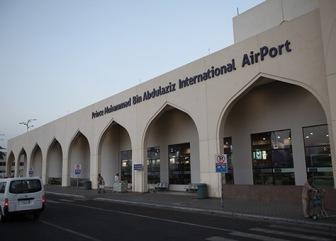 Король Саудовской Аравии Салман ибн Абдул-Азиз Аль Сауд открыл новый аэропорт для паломников