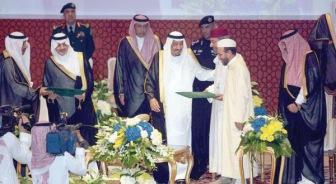 Саудовский король чествовал молодых исследователей ислама