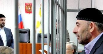 Имама Кисловодска Курман-Али Байчоров все-таки посадили за мечеть