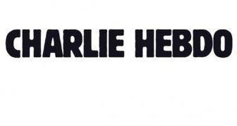 В журнале Charlie Hebdo больше не будет карикатур с Пророком (мир ему)