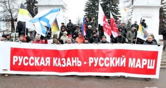 """""""Русский мир"""" раскачивает Татарстан"""