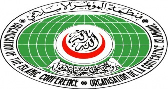 Обвинения в адрес Саудовской Аравии осуждены Организацией исламского сотрудничества