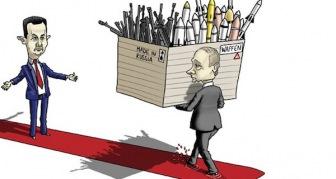 Кровавый Аид Аль-Фитр палача Башара Асада