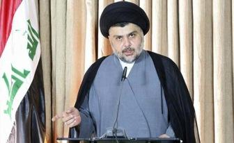 Иракские шииты собрались бастовать