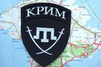 Мусульманский батальон в Украине будет. Де-факто