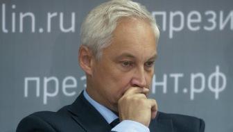 Помощник президента заявил, что резервов для спасения рубля не хватает