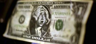 Центробанк шепнул банкам протестировать 120 рублей за доллар