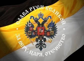 Над Казанью вновь развиваются Имперские флаги