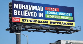 Масштабная рекламная кампания для ислама развернута в США
