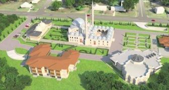 Эрдоган откроет в США Османский комплекс