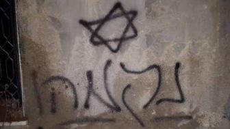 Заговор еврейских террористов: сожжение младенца не случайность