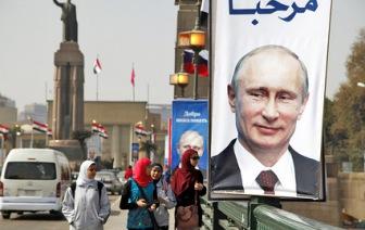 Москва - Каир: союз против экстремизма или против Ислама?