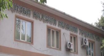 В Таджикистане официально запрещена Исламская партия