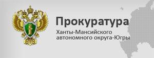 "Мусульманин получит ""срок"" за дауат"