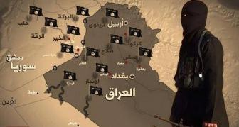 Четыреста человек арестованы в Саудовской Аравии за вербовку в ИГ