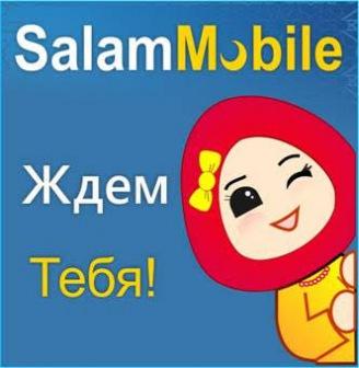 Мобильное приложение «Salam Mobile» собирает средства в краудфандинге
