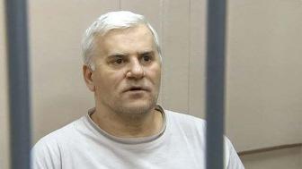 Сайд Амиров получил пожизненный срок