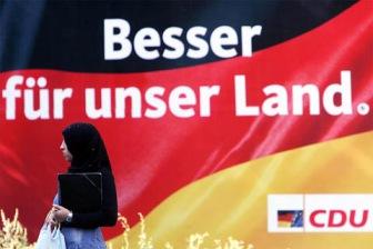 Германия: христианские демократы хотят контролировать мусульман