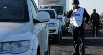 В ДНР миссией ОБСЕ обнаружены российские десантники