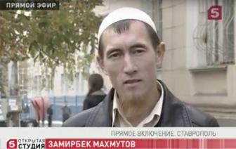Убит очередной имам: война с Исламом в Ставрополье продолжается