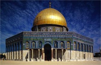 Мечеть «Куббат Ас-Сахра» («Купол Скалы»)