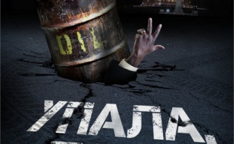 Назарбаев: готовимся к падению цены на нефть до 30 долларов