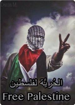 Узники объявили о высокой степение мобилизации в тюрьмах сионизма
