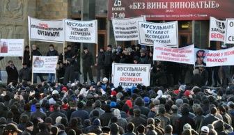 Петиция против беспредела силовиков в КБР
