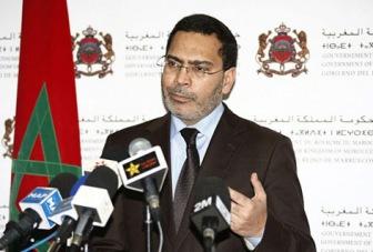 Марокко осуждает сионизацию Иерусалима