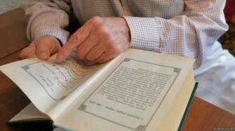 Глава суда Южно-Сахалинска: в деле о Коране суд мог ошибиться