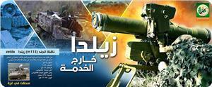 ХАМАС: Исламская Аль-Акса и еврейская эскалация насилия против неё – это объявление войны