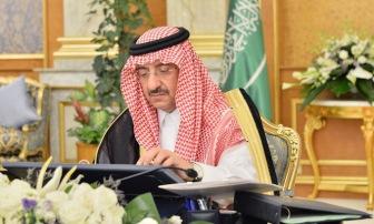 Саудовская Аравия: Иран распускает слухи о причинах возникновения давки